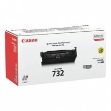 Kasetė Canon 732 (6260B002) YL 6400psl OEM