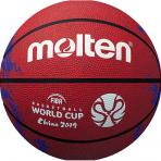 Krepšinio kamuolys MOLTEN B7C1600 replica